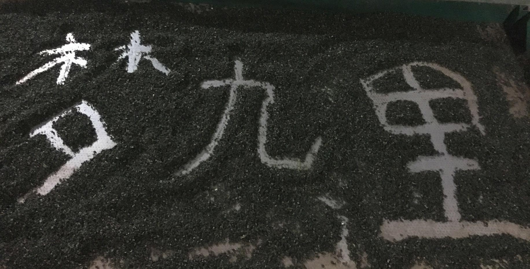 420桃源红茶节暨世界品茶周